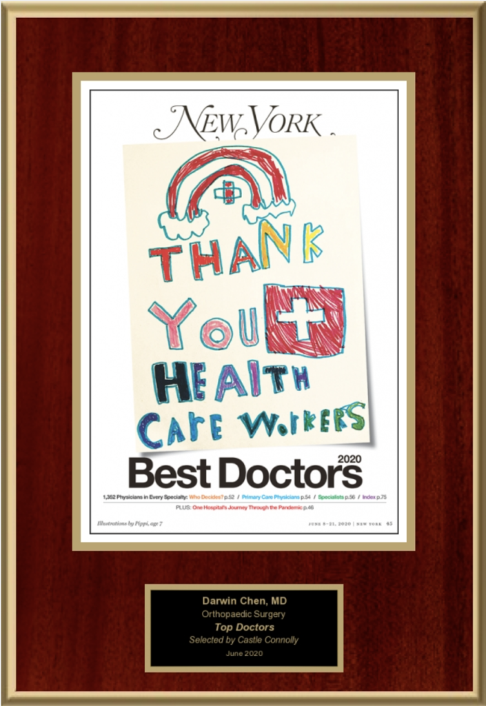 New Yorker Best Doctor 2020 Emblem